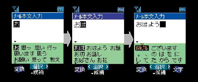 pobox_ページ用01
